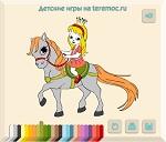 """Раскраска """"Малышка Лилу и её лошадка"""""""