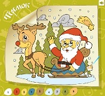 """Раскраска с примером """"Новый год"""""""