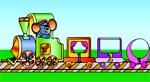 Детская игра. Поезд